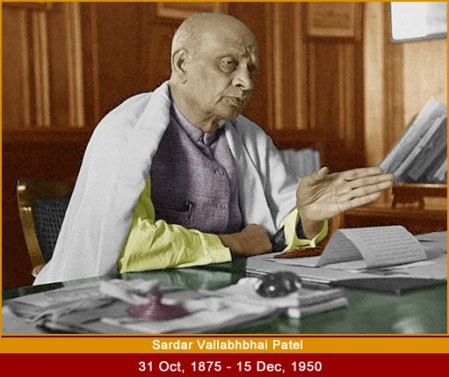 sardarpatel_in_office