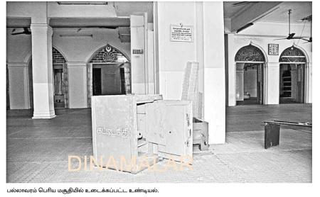 mosque-hundi-cash-stolen