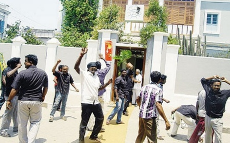 Aurobindu Ashram attacked by Dravidian group5