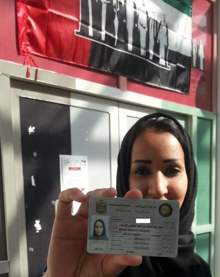 Manal al Sarif with Driving licence