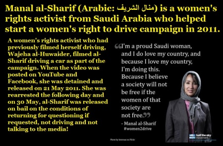 Manal al-Sharif arrested 2011