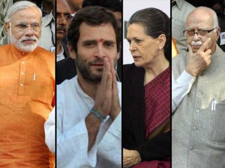 Modi-Rahul-Sonia-Advani