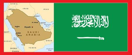 Saudi Arabia and its flag