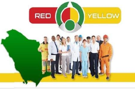 Saudi colour code for Companies4