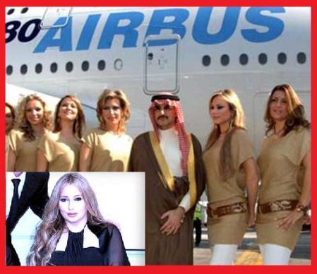 Saudi royal life