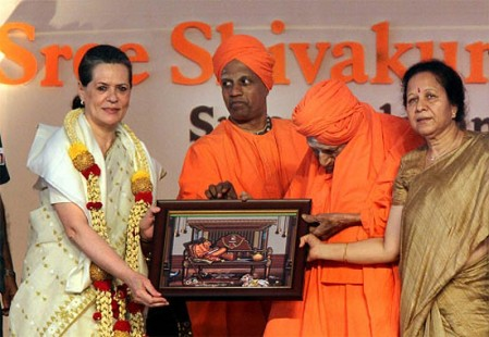 Sonia attending Lingayat conference April.2