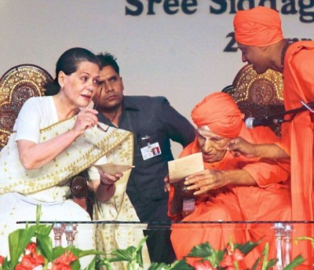 Sonia attending Lingayat conference Aprl 2012