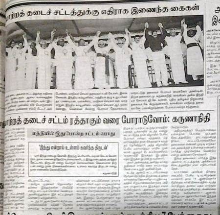 Hindu thief - dinamani- Heading