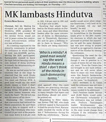 Hindu thief - Indian express