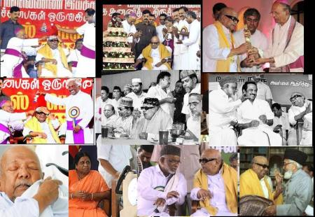 Karunanidhi with Muslims