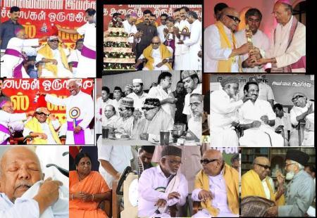 Karunanidhi with Muslims