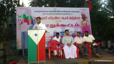 Tipu 214th Memorial celebration day - PF function