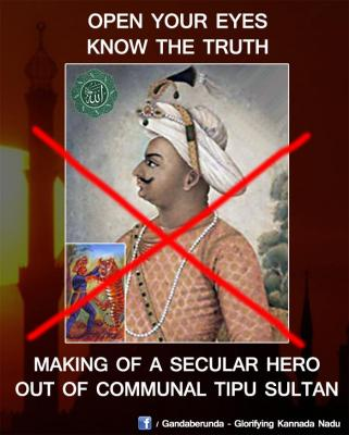 tipu-no-hero