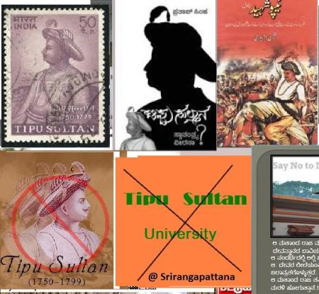 Tipu Sultan - opposed by the people of Karnataka