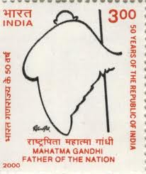 Gandhi caricature on stamp