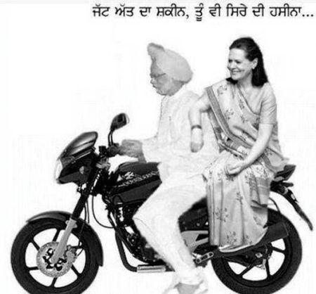 Manmohan taking Sonia on a bike