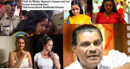 Salu - T Radhakrishnan visit to her - clarified