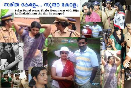 Salu with Biju - Solar scam-before arrest