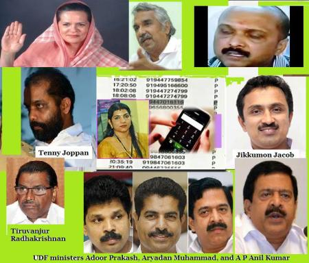 Saritha has contacts with ministers and Chennitala2