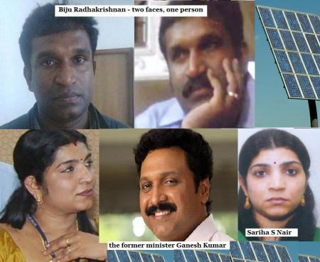Solar scam - Radhakrishnan, Saritha, Ganesh