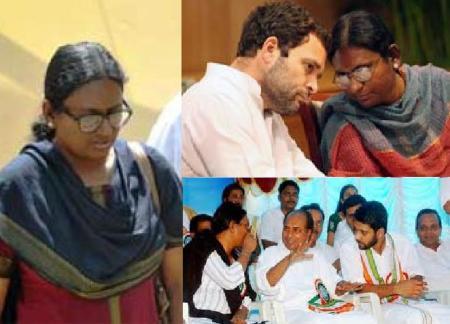 Meenakshi Natarajan.3