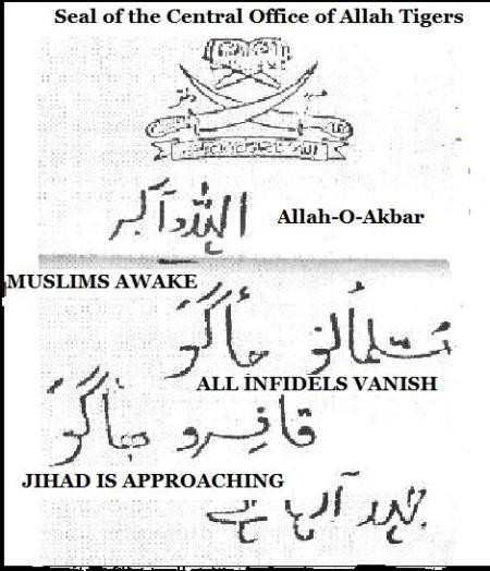 Warning to Hindus by the Tigers of Allah