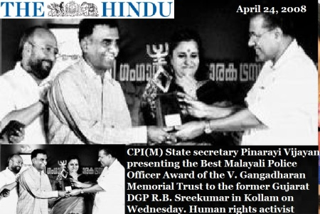 ISRO spying case - Teesta Setalvad -Srikumar -awarded 2008