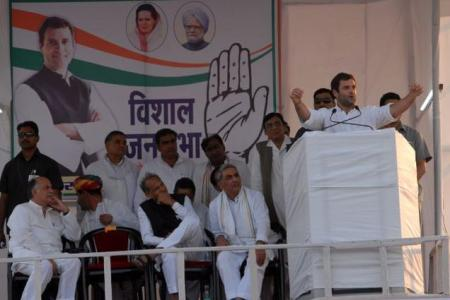 Rahul hate speech at Churu, Rajasthan ISI etc