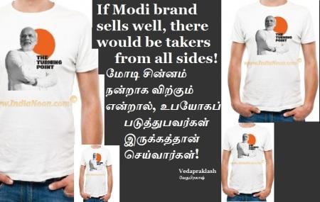 selling Modi and brand