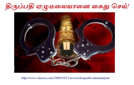 Arrest Ezhumalaiyan an anti-Hindu website depiction