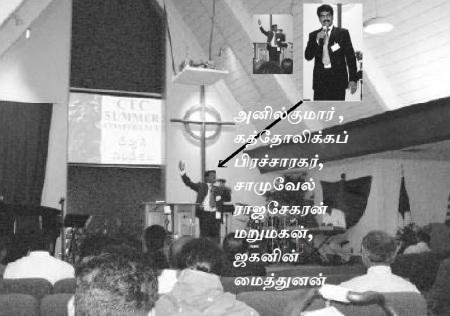 அனில்குமார் மதப்பிரச்சாரகர் - புகைப்பட ஆதாரம்.2