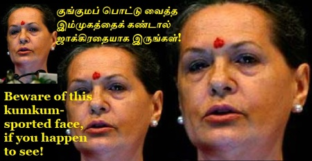 kumkum sported Sonia to deceive Indians 2014