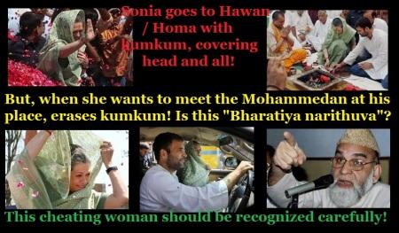 onia cheating Indian woman erasing kumkum
