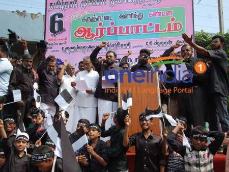 06-12-2014-muslims-protest-தமிள் ஒன் இந்தியா