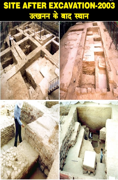 ASI excavations at Ayodhya 2003.1