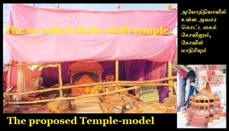 Make-shift temple and proposed model