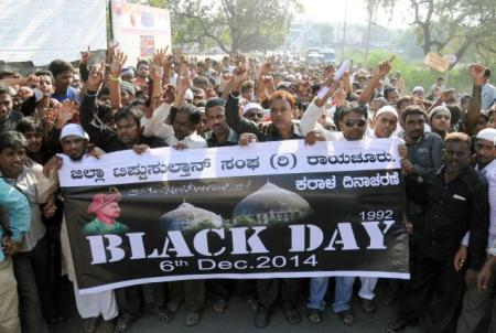 Raichur, Karnataka RJM-BM demonstration 06-12-2014 - The Hindu