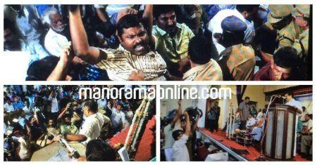 டி.எப்.வொய்.ஐ. அமைச்சர் கூட்டத்தில் கலட்டா தொந்தரவு செய்தனர் 2015.