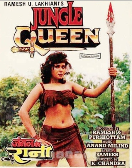 Gajendra Chauhan - Jaungal ki rani - afilm acted by him