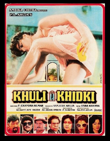 Gajendra Chauhan - Khuli khidki - afilm acted by him