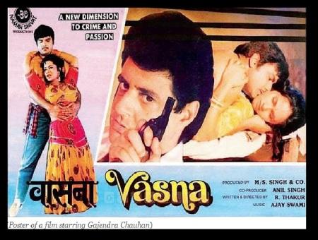 Gajendra Chauhan - Vaasanaa- afilm acted by him