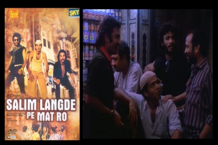 Saeed-Akhtar-Mirza- Salim Langde pe mat ro