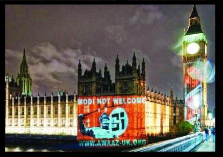 awaaz- how denigrated OM - 13-11-2015.3