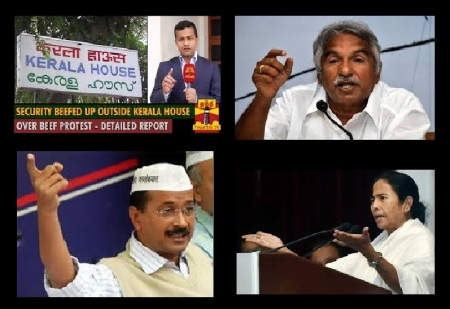 Beef politics - Kerala, WB and Delhi CMs