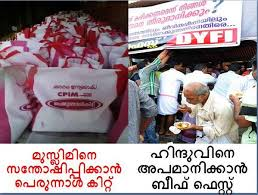DYFI beef eating Kerala