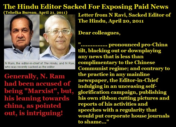 N Ram accused of leaning towards China by N Murali - 2011