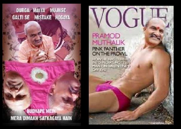 Pink panty Muthalik 2009