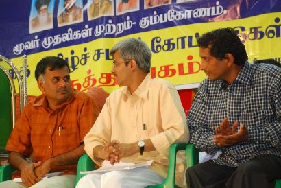 moovar-all-speakers- conference 2009