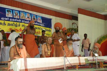 moovar-stage-adheenam- Conference 2009