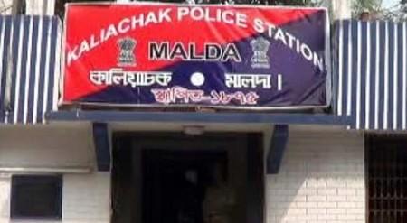 Malda Kaliachak polic station